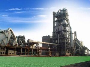 Оао магнитогорский цементно огнеупорный завод станция отгрузки